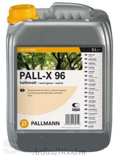 Паркетный лак Pall X 96 Pallmann