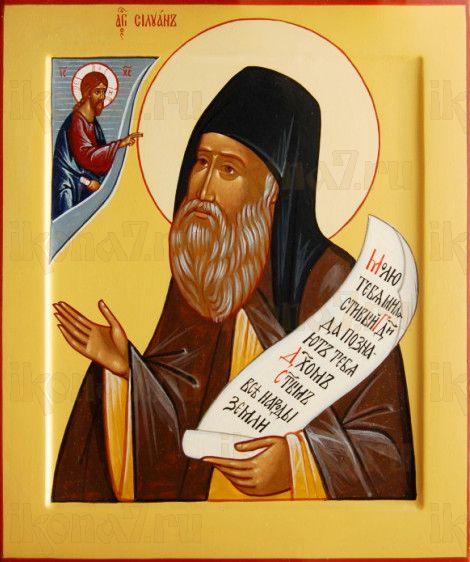 Силуан Афонский (рукописная икона)