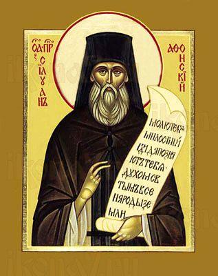 Икона Силуан Афонский (рукописная)