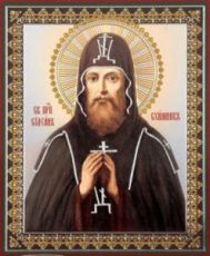 Силуан Печерский (рукописная икона)