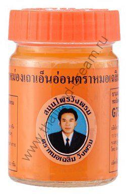 Оранжевый бальзам WangPhrom