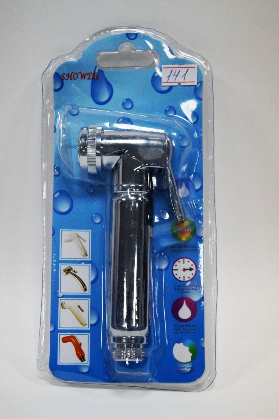 Гигиенический душ, хромированная лейка 141