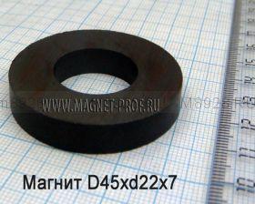 Магнит ферритовый кольцо