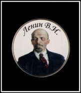 Ленин В.И., 25 рублей 2013 года,цветная, в капсуле