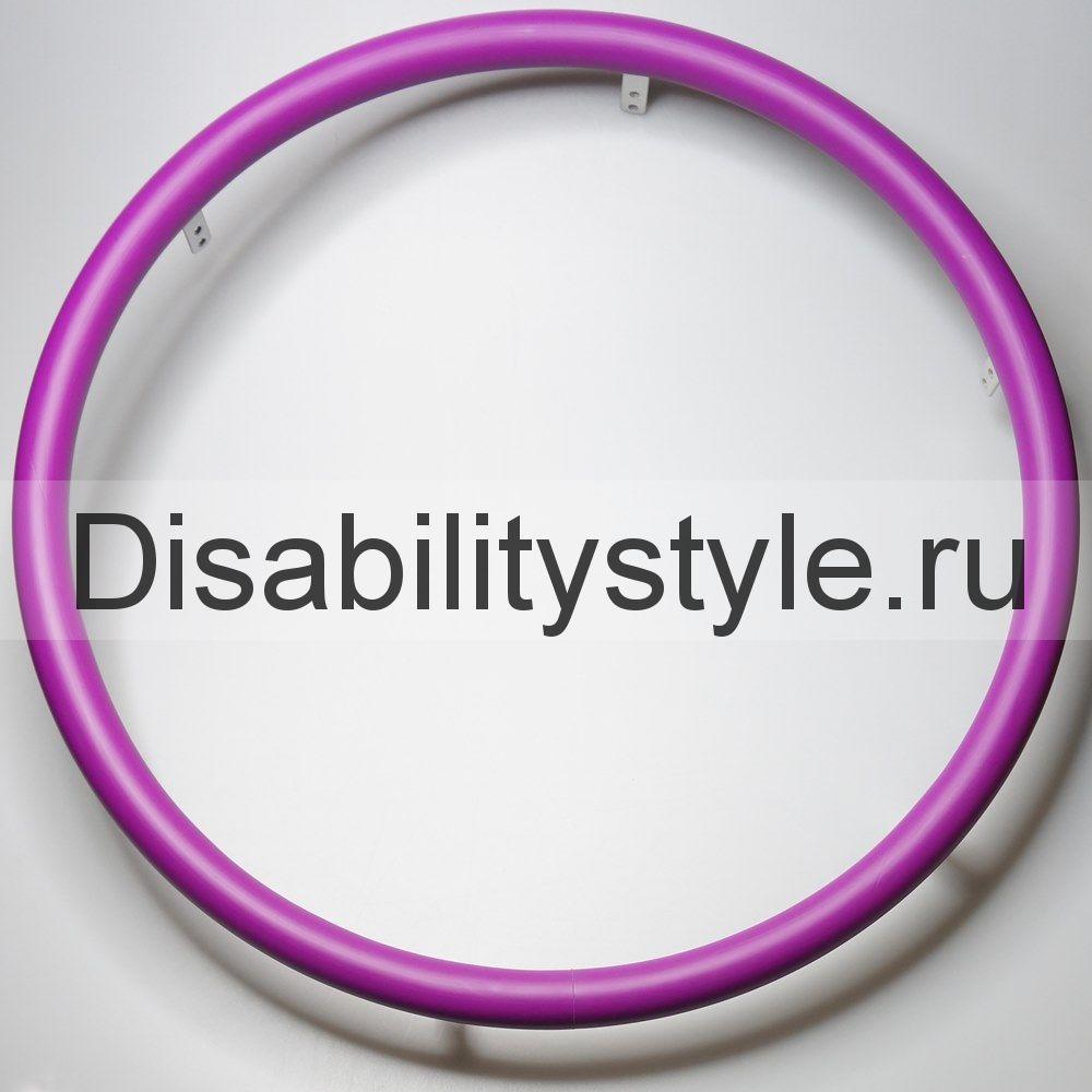 Силиконовая накладка на обруч механической коляски. Цвет фиолетовый.