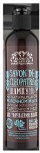 Savon de Шампунь для укрепления волос Savon de Сleopatra 400 мл