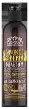 Savon de Бальзам для объема волос Savon de Siberia 400 мл