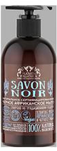 Savon de Мыло черное африканское Savon Noir 500 мл