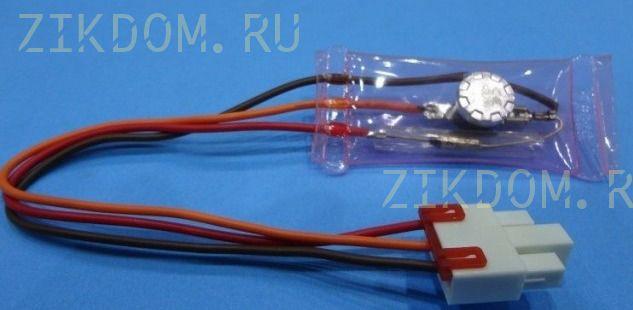 Сенсорный датчик холодильника B2-027