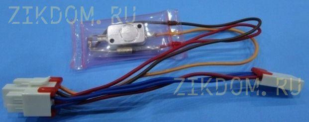 Сенсорный датчик холодильника B2-015