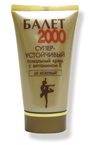 Крем Балет 2000 тон бежевый