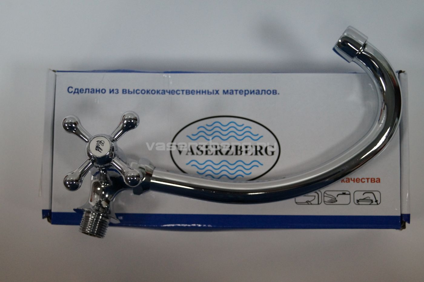 Vaserzberg Латунный одинарный кран от стены, АА-8001