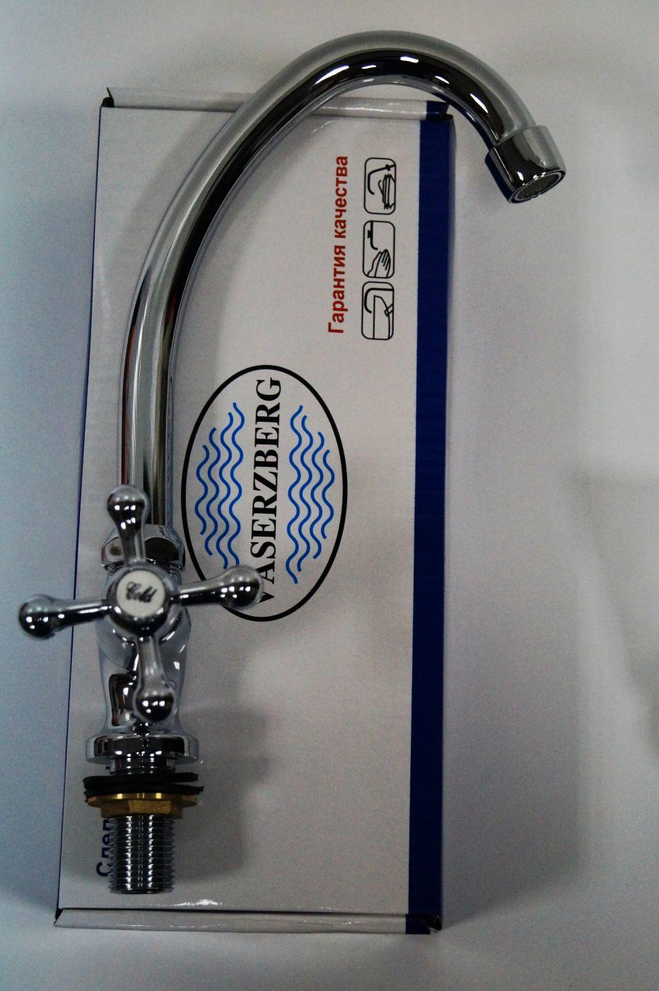 Vaserzberg Латунный одинарный кран, АА-8002