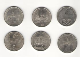 СССР набор 1 рубль Олимпиада-80 (6 штук) 1977-1980 год.