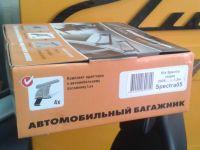 Багажник на крышу Kia Spectra, Lux, прямоугольные стальные дуги