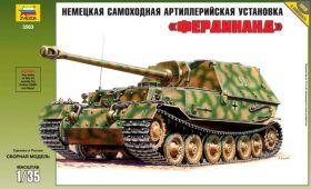 """Сборная модель Немецкая самоходная артиллерийская установка """"Фердинанд"""" (1:35), ЗВЕЗДА"""