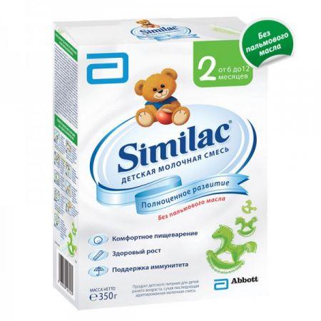 Сухая молочная смесь Similac 2 (6-12 мес.) 350 гр