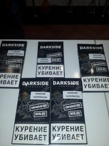 Табак Dark Side 25 гр. В ассортименте.