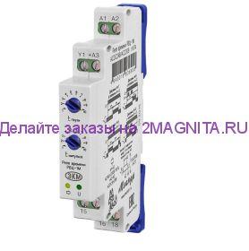 Циклическое реле времени РВЦ-1М 24 220в