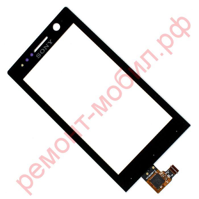 Тачскрин для Sony Xperia U ( ST25i )