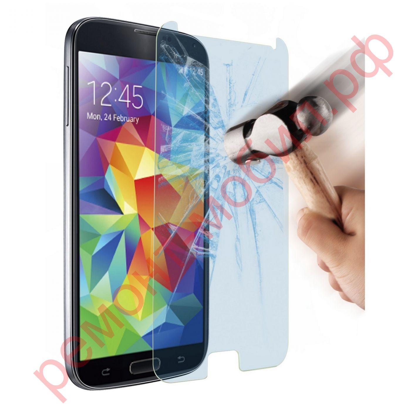 Защитное стекло для Samsung Galaxy S4 mini ( i9190 / i9195 )