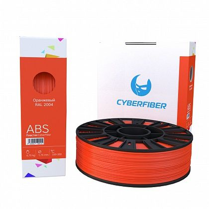 ABS пластик CyberFiber, 1.75 ММ, ОРАНЖЕВЫЙ, 750 Г.