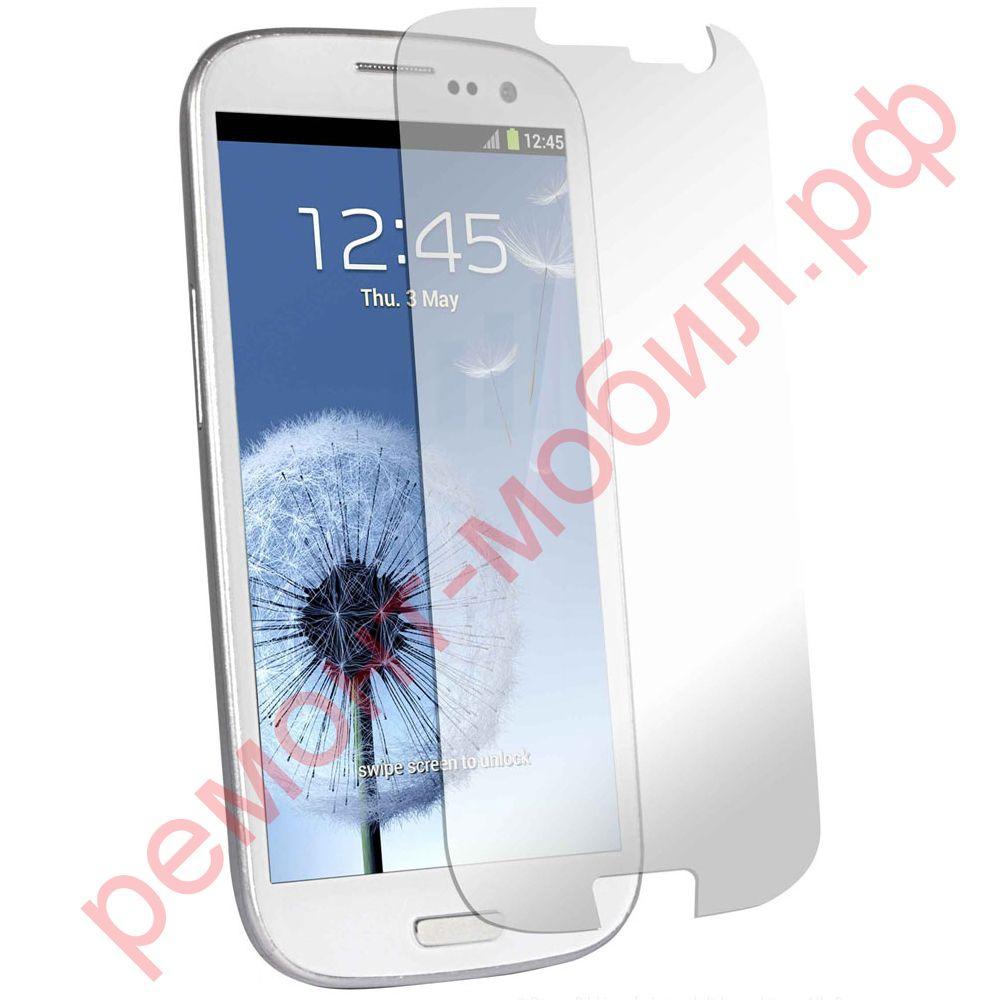Защитное стекло для Samsung Galaxy S3 ( GT-I9300 )