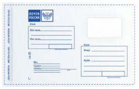 Почтовый пластиковый конверт почта России, размер 162х229