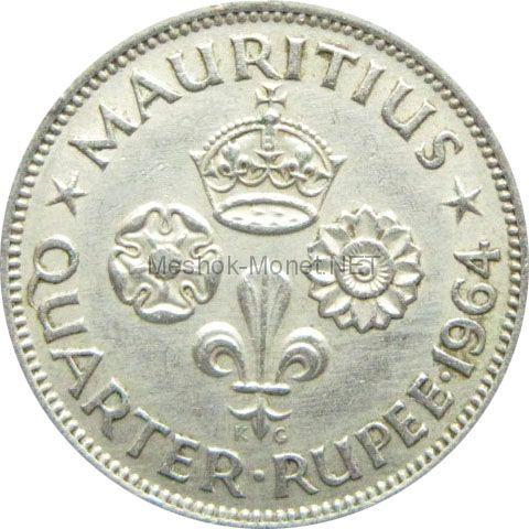Маврикий 1/4 рупии 1971 г.