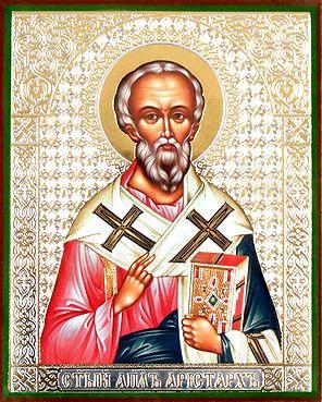 Икона Аристарх, апостол от 70-ти (рукописная)