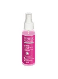 Спрей-ламинирование с маслами несмываемый для всех типов волос 100 мл