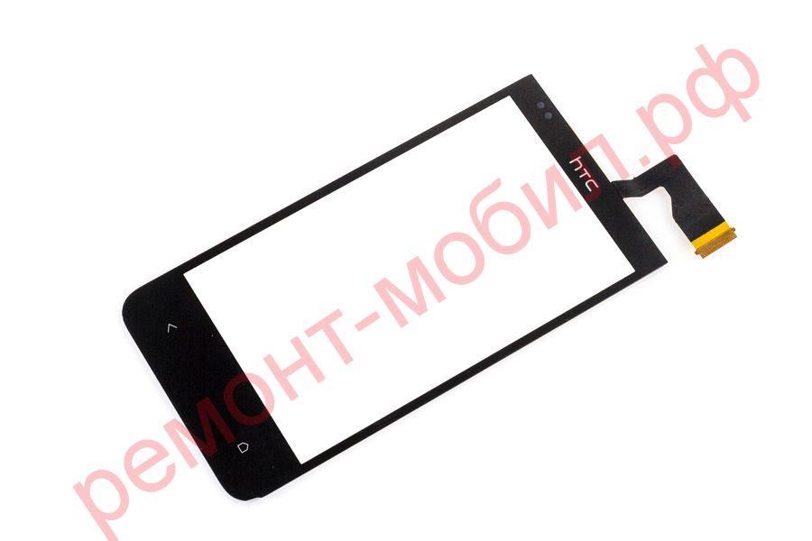 Тачскрин для HTC Desire 300