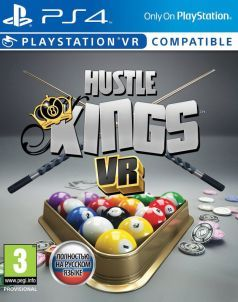 Игра Hustle Kings (PS4, PS VR)