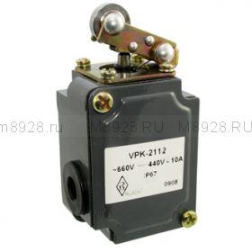 Концевой выключатель ВПК2112