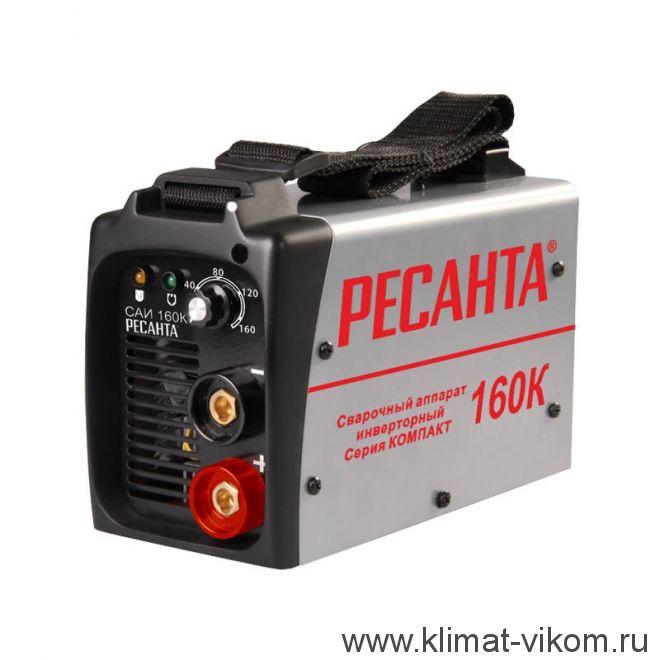 Ресанта САИ-160 КОМПАКТ