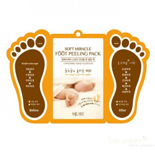 МЖ Маска для ног MJ Premium Foot care pack