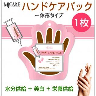МЖ Маска для рук MJ Premium Hand care pack