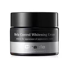Крем ночной осветляющий Ciracle Mela Control Whitening Cream