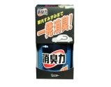 Дезодорант для автомобильного кондиционера без запаха  ST Auto Shoushuuriki 49 мл