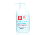 Clover Дезодорирующее жидкое мыло для чувствительной кожи рук 270мл 1/36