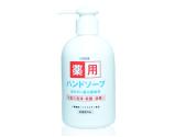 """""""Clover"""" Дезодорирующее жидкое мыло для чувствительной кожи рук 270мл 1/36"""
