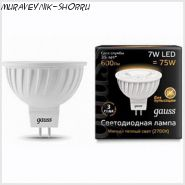 Лампа Gauss LED MR16 GU5.3 7W 2700K