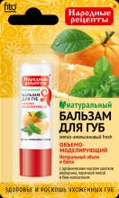 """Бальзам для губ «Мятно-апельсиновый fresh» серии """"Народные рецепты"""", 4.5гр"""