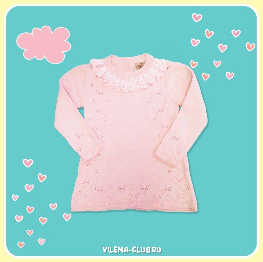 Шерстяная розовая туника для девочек