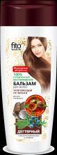 Бальзам для всех типов волос «Дегтярный» с маслом можжевельника и шалфеем  серии «НР», 270мл
