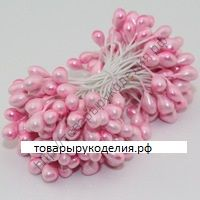 тычинки жемчужные крупные розовые