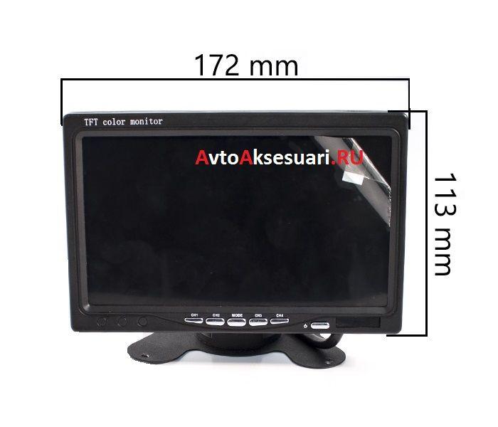 Авто монитор 7 дюймов с разделением на 4 AV