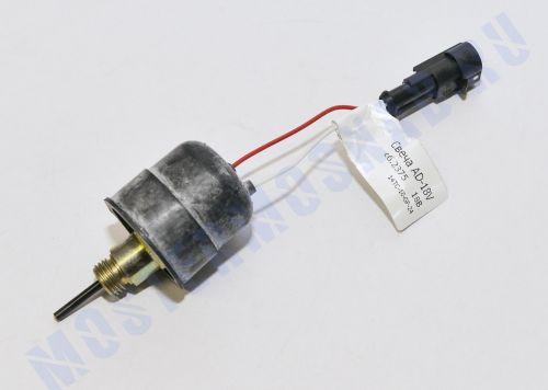 Свеча GP 18 В (24 В) только для изделий с маркировкой GPсб. 2375