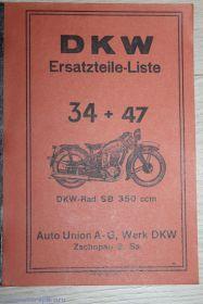 Каталог запчастей DKW SB350