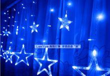 Гирлянда бахрома Звезды LED синяя 2,5 метра